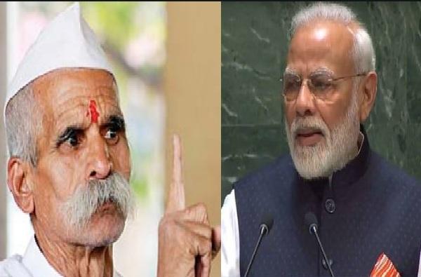 Sambhaji Bhide on Narendra Modi
