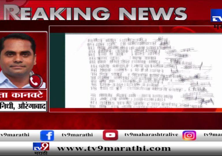 सिल्लोड : अब्दुल सत्तारांना मोठा झटका, स्थानिक भाजप पदाधिकाऱ्यांचे राजीनामे