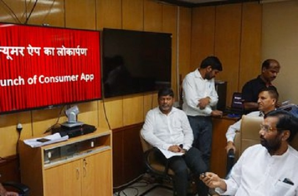 Consumer complaints app launch