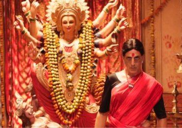 श्रीलक्ष्मीचा अपमान, 'लव्ह जिहाद'ला प्रोत्साहन... 'लक्ष्मी बॉम्ब'वर बंदी घाला; हिंदु जनजागृती समितीची मागणी