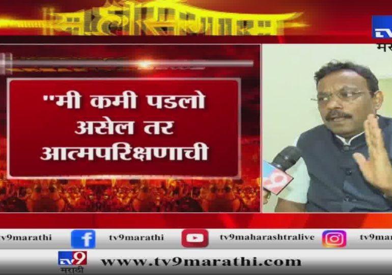 Exclusive : तिकीट नाकारण्याचं कारण पक्षाने सांगितलं पाहिजे : विनोद तावडे