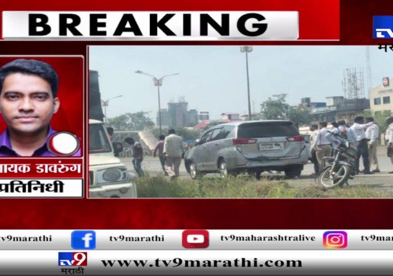 राज ठाकरेंच्या ताफ्यातील गाडीचा अपघात, शर्मिला ठाकरे किरकोळ जखमी