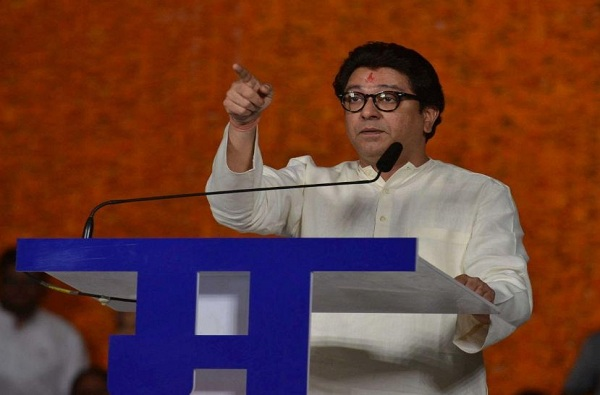 Raj Thackeray Pune Rally