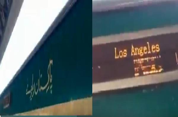 वायरल वास्तव : कराचीहून लॉस अँजेलसला जाणारी ट्रेन?