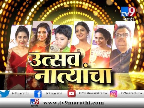 Zee Marathi Awards : मराठी कलाकारांचा 'रेड कार्पेट'वर जलवा