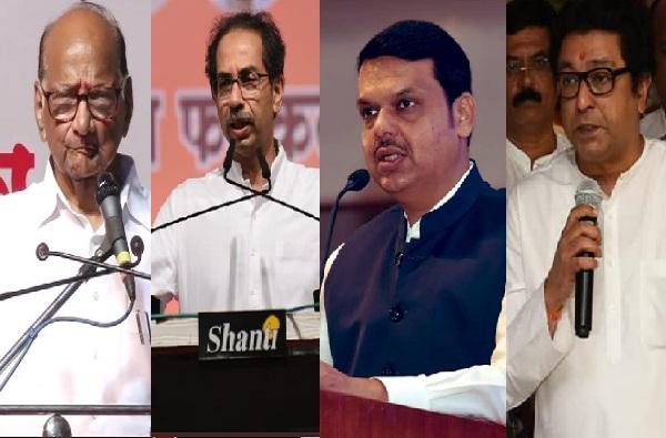 Campaigns for Maharashtra Vidhansabha Election