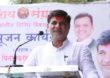 Maratha Reservation | 'त्या' पदावरुन अशोक चव्हाणांना हटवा, एकनाथ शिंदेंची नियुक्ती करा, विनायक मेटेंची मागणी