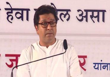 विचार महाराष्ट्र धर्माचा, भगव्या रंगातमनसेच्या महाअधिवेशनाचं नवं पोस्टर लाँच