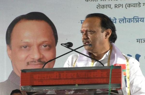 Ajit Pawar Rally for Rohit Pawar