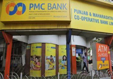 पीएमसी बँक घोटाळ्यातील आरोपींची मालमत्ता जप्त करणार, ठाकरे सरकारचा मोठा निर्णय