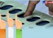 Bihar Election | बिहारमध्ये 28 ऑक्टोबर, 3 आणि 7 नोव्हेंबरला मतदान; 10 नोव्हेंबरला निकाल