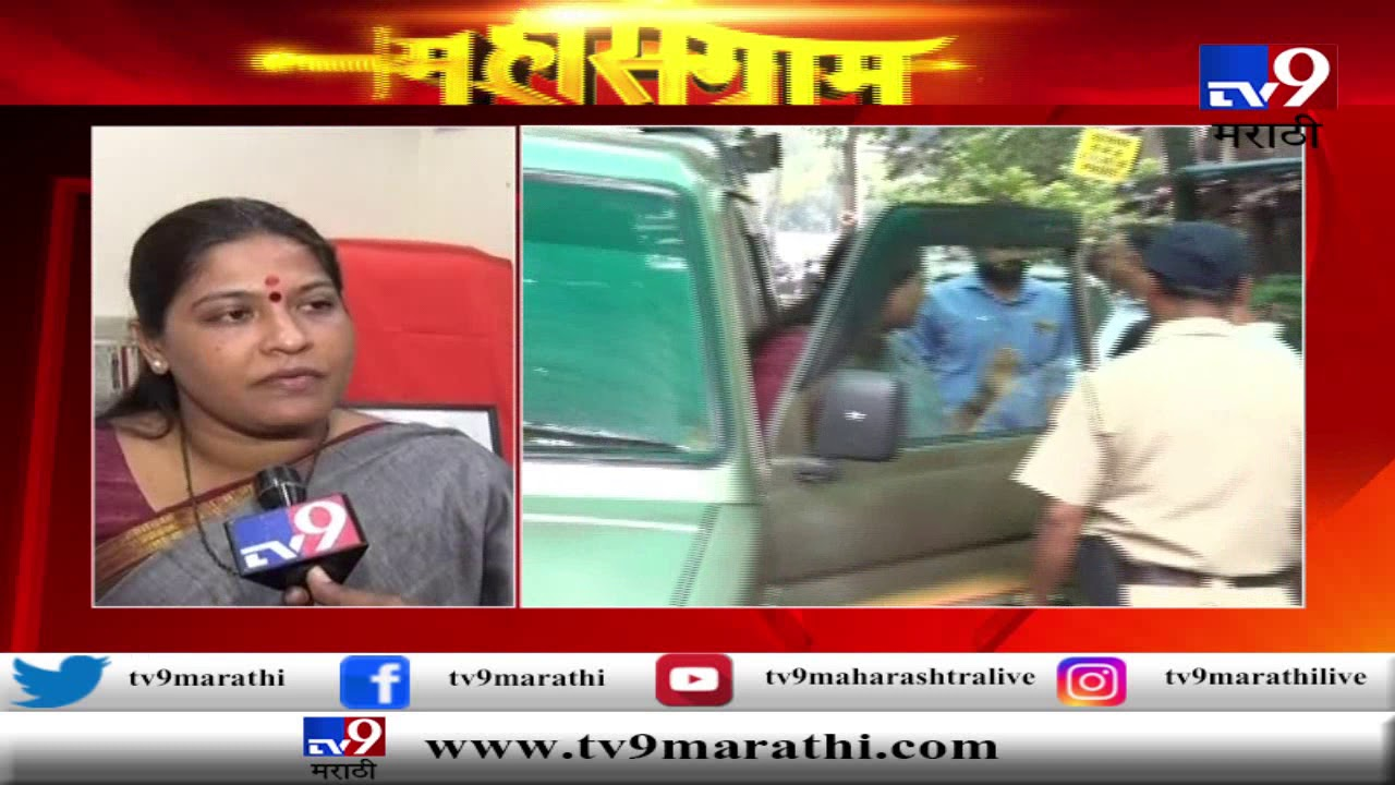 मुंबई : बंडखोर तृप्ती सावंत यांनी पक्षविरोधी कारवाई केल्याने त्यांची शिवसेनेतून हकालपट्टी