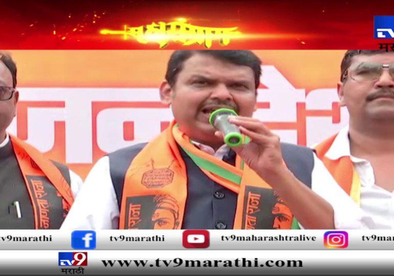 विधानसभा निवडणूक : नागपुरात मुख्यमंत्री देवेंद्र फडणवीस यांचा रोड शो