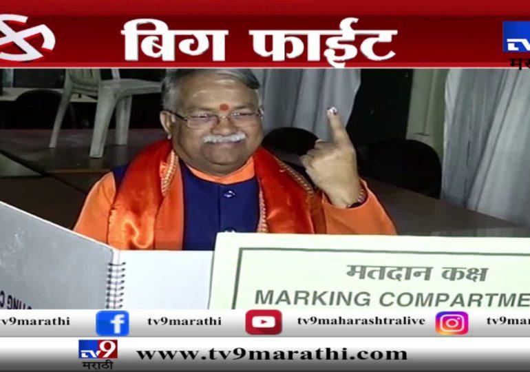 2019 Polls Voting : चंद्रकांत खैरेंनी केलं मतदान