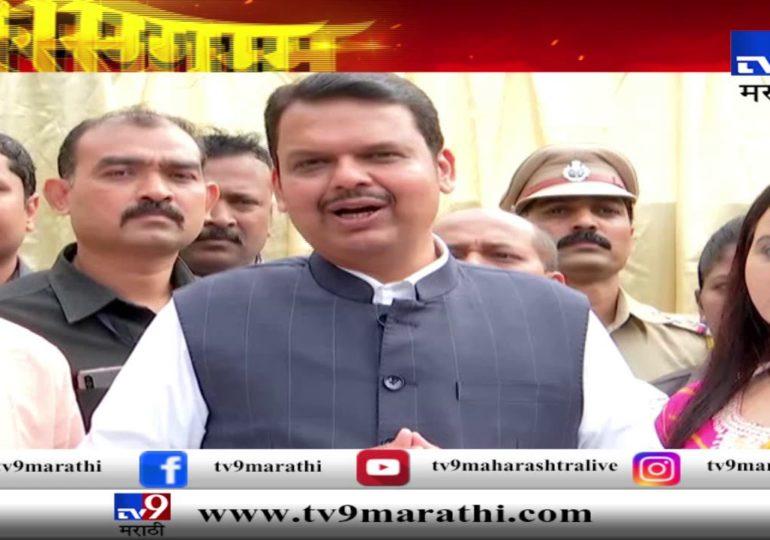 Assembly Voting 2019 : नागपुर : मुख्यमंत्री देवेंद्र फडणवीस यांचं सहकुटुंब मतदान