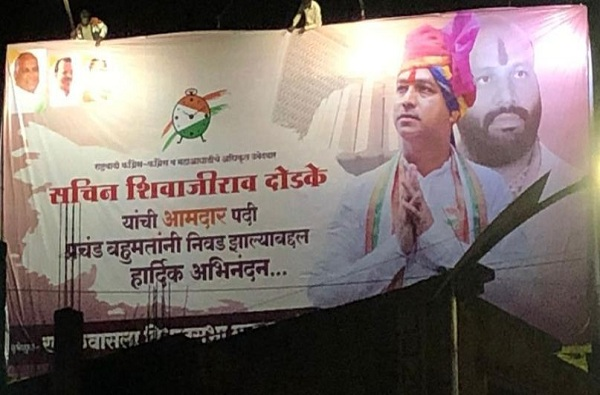 Pune NCP Candidate Victory Banner