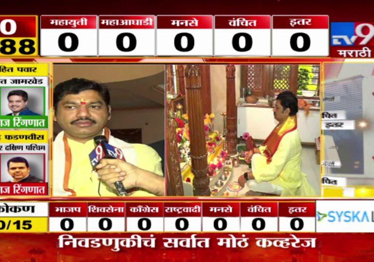 Maharashtra Assembly Polls Result 2019 : शरद पवार निवडणुकीत उतरताच महाराष्ट्रातील चित्र बदललं : धनंजय मुंडे
