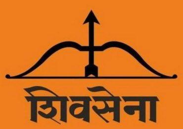 सिंधुदुर्गात 'ठाकरे सरकार'वर नाराजी, स्थानिक निवडणुकीत फटका बसणार?