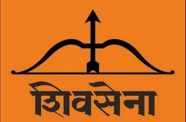 Shivsena Minister List