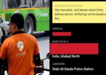 हैद्राबादमध्ये डिलिव्हरी बॉय मुस्लीम असल्याने ऑर्डर घेण्यास नकार