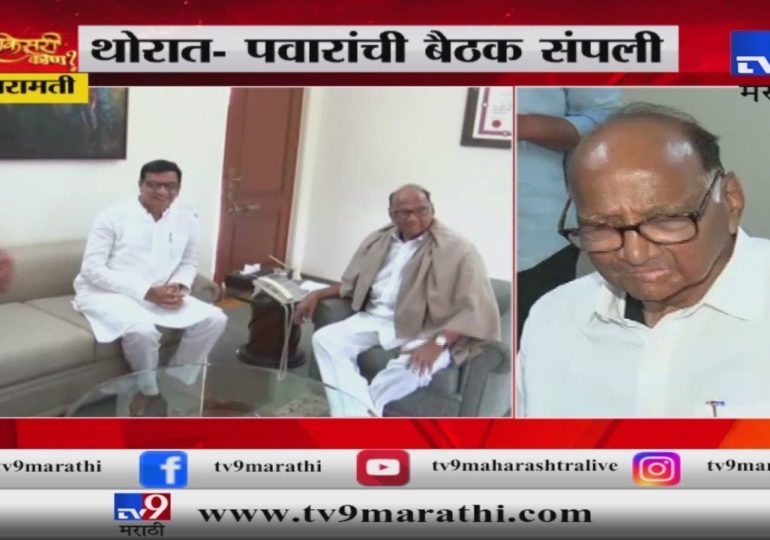 महाराष्ट्राच्या जनतेने आम्हाला विरोधी पक्षात बसण्याचा कौल दिला आहे : शरद पवार