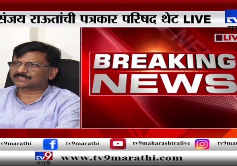 VIDEO: देवेंद्र फडणवीस मुख्यमंत्री झाले तर स्वागत: संजय राऊत