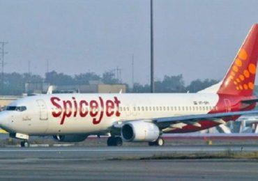विमानात एअर हॉस्टेसचे पायलटसोबत गुटरगू, 'स्पाईसजेट'कडून हकालपट्टी