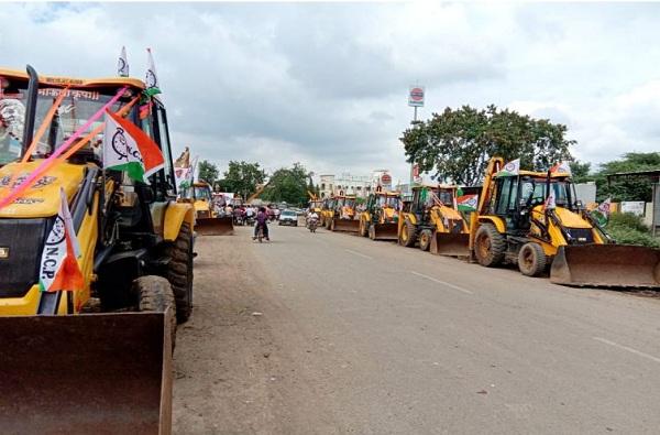 Rohit Pawar JCB Celebration