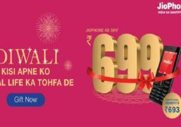 699 रुपयात जिओ फोन खरेदी करण्याची सुवर्णसंधी, ऑफरमध्ये मुदत वाढ