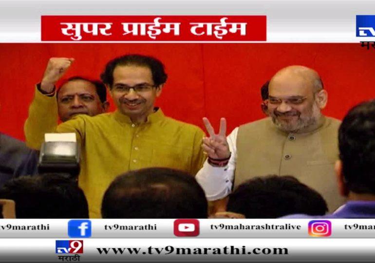 VIDEO: स्पेशल रिपोर्ट: मुख्यमंत्री फडणवीस दिल्लीत, 2 दिवसात शपथविधी होणार?