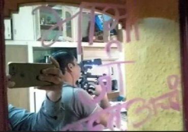 चोरांनी लिपस्टिकने आरशावर लिहिलं 'वहिनी खूप चांगली आहे'