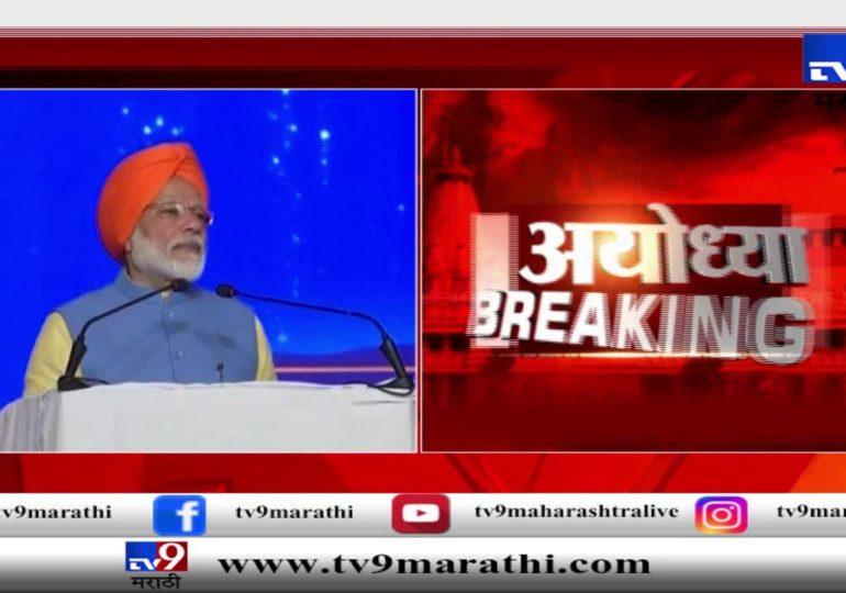 भारतीय भावनांचा आदर केल्याबद्दल इम्रान खानचे पंतप्रधान मोदींकडून आभार