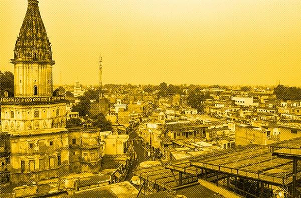 Ayodhya verdict ASI Report : अयोध्या निकाल : सुप्रीम कोर्टाने संदर्भ दिलेल्या दस्ताऐवजात नेमकं काय?