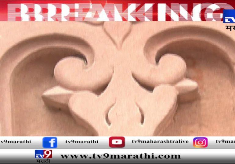 अयोध्या निकाल : सुन्नी वक्फ बोर्डने सुप्रीम कोर्टाचा निर्णय स्विकारला