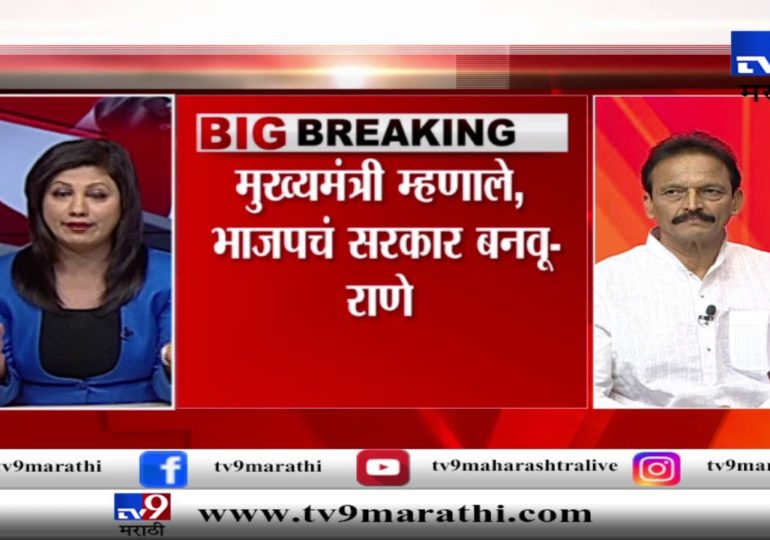 महाराष्ट्रात राष्ट्रपती राजवट लागू, तीन महत्त्वाच्या घडामोडी