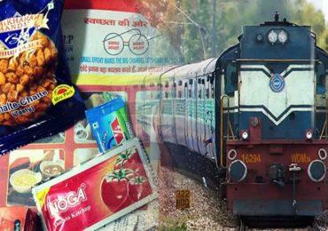 रेल्वेतील जेवण महागणार, चहा 140 रुपयांवर