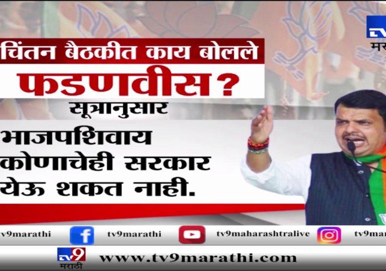 स्पेशल रिपोर्ट : #पुन्हा निवडणूक' ट्वीटवरुन काँग्रेस भाजपमध्ये जुंपली