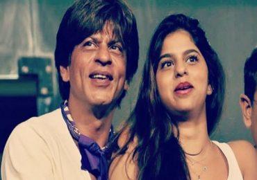 VIDEO : शाहरुख खानच्या मुलीची एण्ट्री, पहिली शॉर्ट फिल्म प्रदर्शित