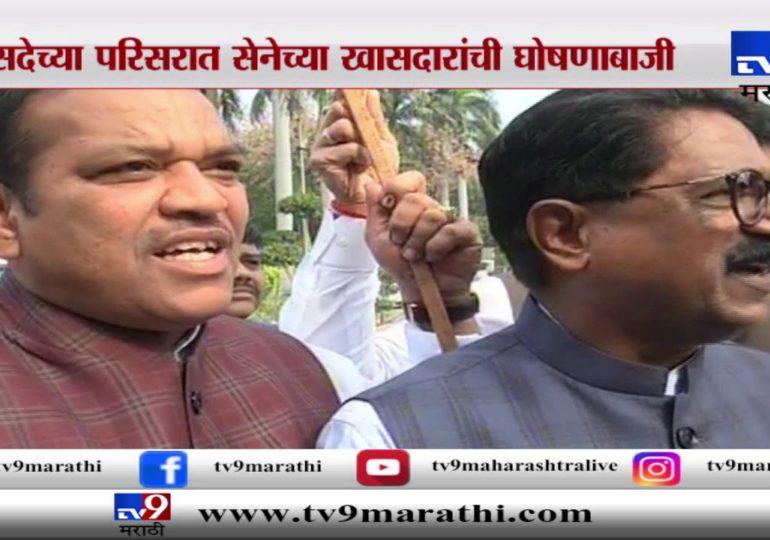 स्पेशल रिपोर्ट : मुंबईपासून दिल्लीपर्यंत शिवसेनेचं आंदोलन, गिरगावात सेनेच्या आंदोलनाला हिंसक वळण