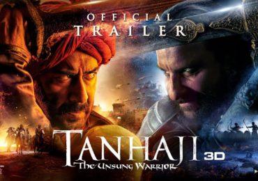 Tanhaji: The Unsung Warrior : 'तान्हाजी द अनसंग वॉरिअर'चा ट्रेलर रिलीज
