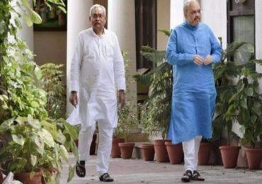 Jharkhand Elections : भाजपच्या मुख्यमंत्र्यासमोर बंडखोराचं आव्हान, नितीश कुमार प्रचाराच्या रिंगणात?