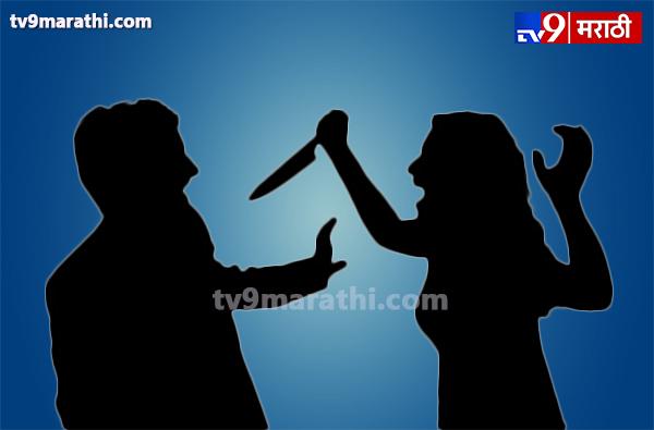 रात्रीचं पाणी मागितल्याने बायकोने नवऱ्याचे डोके फोडले