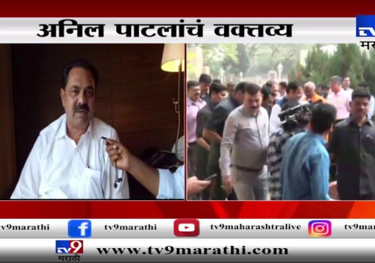 VIDEO: कोणीही व्हिप काढला तरी शरद पवार सांगतील त्यालाच आमचं मतदान : अनिल पाटील
