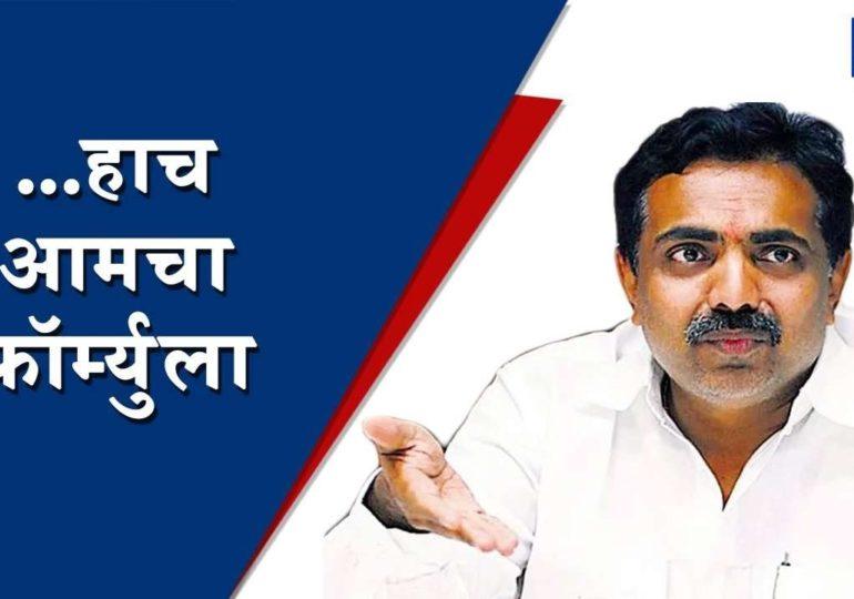 Exclusive : महाराष्ट्रची सेवा करणाऱ्यांना मंत्रिमंडळात स्थान, हाच आमचा फॉर्म्युला : जयंत पाटील