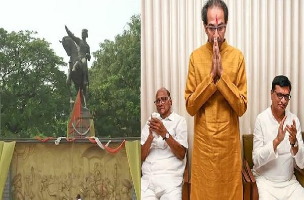 Uddhav Thackeray Sworn in Ceremony