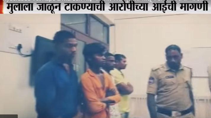 EXCLUSIVE | हैदराबाद गँगरेप आणि हत्या : माझ्या मुलाला जाळून टाका, आरोपीच्या आईची मागणी