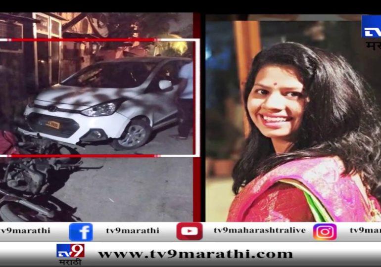 स्पेशल रिपोर्ट | मुंबईत पुन्हा हिट अँड रन, भरधाव कारच्या धडकेत तरुणीचा मृत्यू