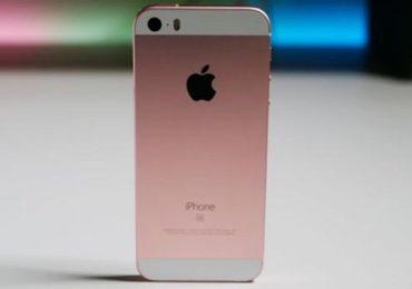 लवकरच सर्वात स्वस्त आयफोन लाँच होणार, किंमत किती?