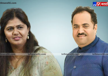 स्वत:चा मतदारसंघ सांभाळता आला नाही, ते महाराष्ट्रात फिरुन काय दिवे लावणार? : संजय काकडे