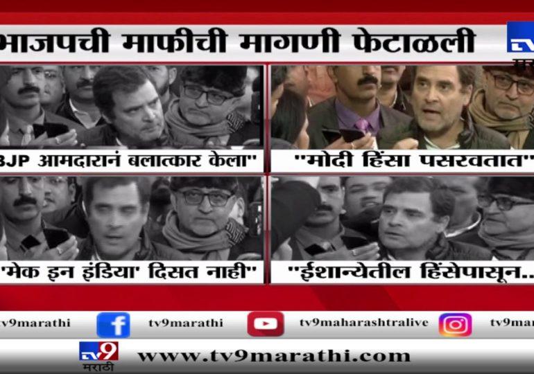 'मेक इन इंडिया' नाही 'रेप इन इंडिया' दिसतंय : राहुल गांधी